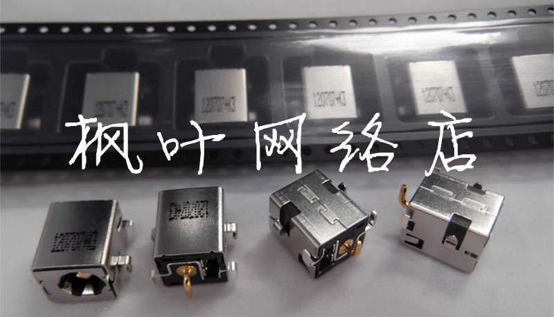 New Laptop DC Power Jack Plug Port Charging Socket For Asus K53 X43 X52 X53 K53S K43 X44L /LY H HY C K42 A43S A53S K43SJ new laptop dc power jack socket for asus d553m f553ma x453ma x553 x553m x553ma series charging port connector