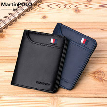 MartinPOLO 2019 Mens Wallet Slim Business Card Credit Holder Purse Real Cowhide Men Fashion Casual Mini Bag MP1001