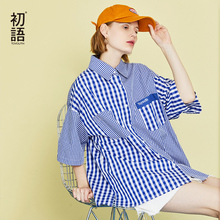 Toyouth Women Blouses Short Sleeve Turn Down Collar Office Shirt Plaid Contrast Color Printed Blouse Loose Casual Chemise Femme