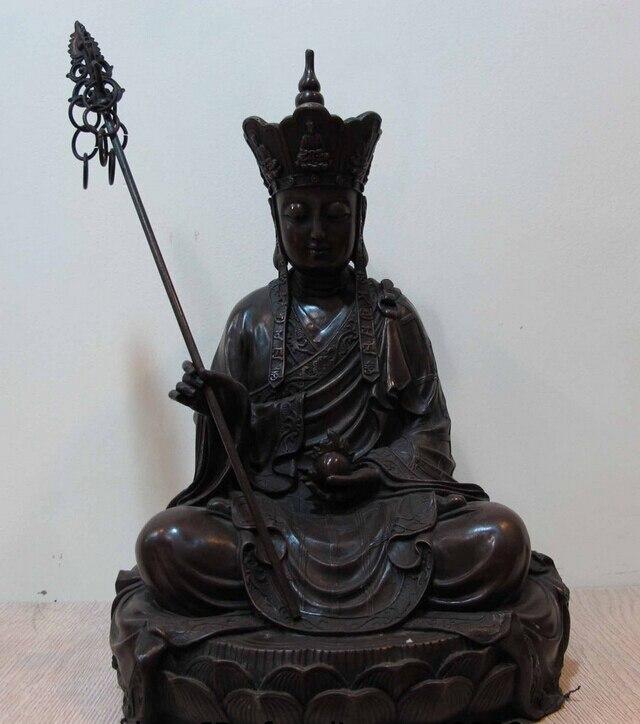150401 S0680 Tibet bouddhisme Bronze cuivre Jizo Tangseng Ksitigarbha Bodhisattva Statue de bouddha150401 S0680 Tibet bouddhisme Bronze cuivre Jizo Tangseng Ksitigarbha Bodhisattva Statue de bouddha
