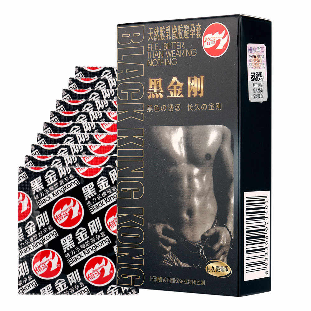Black body builders condom fuck