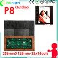 Мой alibaba выразить открытый SMD p8 светодиодном экране модуля 32x32 32x16 матричные DIY светодиодная вывеска светодиодный модуль p6 p8 p10 p5 открытый rgb