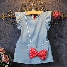 Демин малыши одеваются оборками повседневные лук новые платья девушки сумка детские