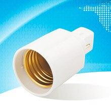 G24-E27 Retardant PBT гнездо База Винт светодиодный лампа галогеновая лампочка адаптер конвертер 2 Pin