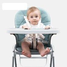 Детские стулья для еды, регулируемые детские стулья для кормления, детские складные переносные детские стульчики для кормления, детский стул для кормления