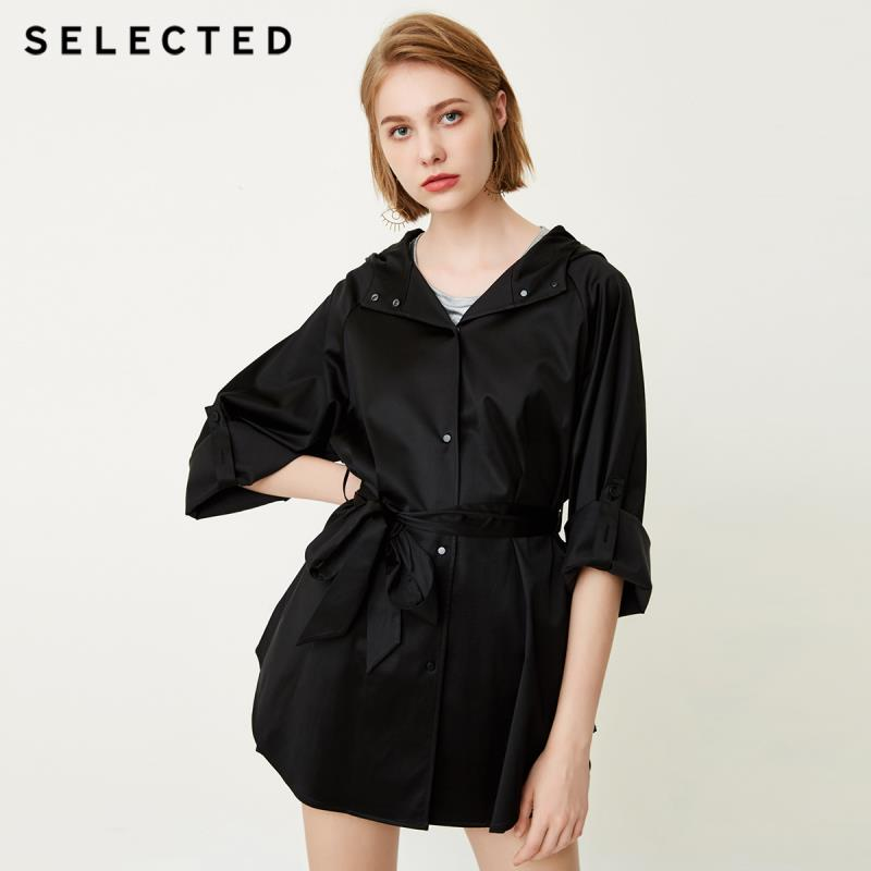 SELECTED Women s Silky Hooded Lace up Cinched Waist Loose Fit Coat S 418321514