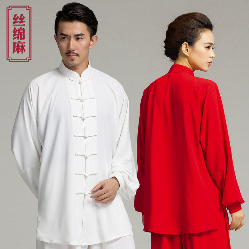 Performance  Suit  Tai Chi uniform Taiji  Clothing Autumn Summer   Kung Fu  Suit  Wing Chun Uniform Chinese style