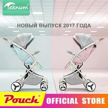 Teknum baby stroller can sit flat lying high landscape folding baby children newborn children carts Teknum