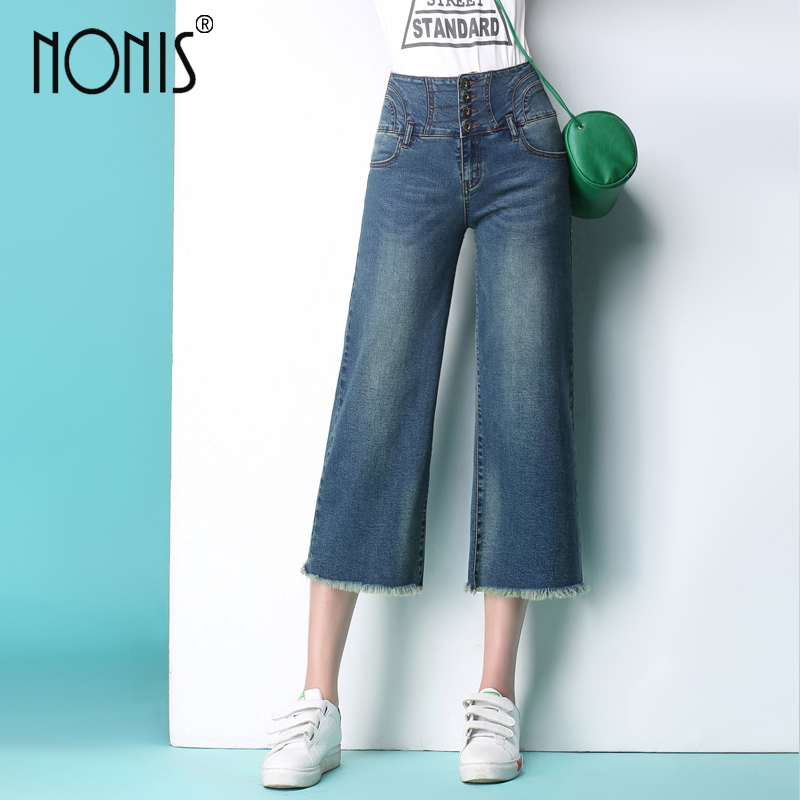 Nonis 2017 new women jeans wide leg Straight trousers strech calf-length pantalon jeans sexy pour femme loose pant four color charter club new navy kate straight leg jeans msrp $39 99