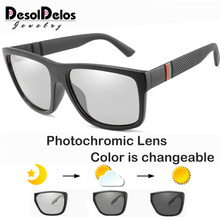 2019 Hot Photochromic Sunglasses for Driving Men Women Polarized Discoloration Goggles Sport Eyewear UV400 G070