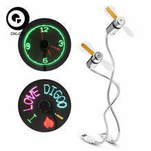 Digoo DG-TFB11 TFB11 Mini DIY USB LED RGB Programmable Fan /Real Time LED Clock Cooling Fan With Flexible Gooseneck