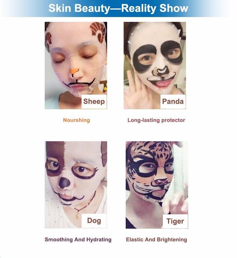 BIOAQUA Уход За Кожей Овцы/Панда/Собака/Тигр Четыре Типа Опционально Маска Для Лица Увлажняющий Контроля Уровня Масла Милые Животные Маски для лица