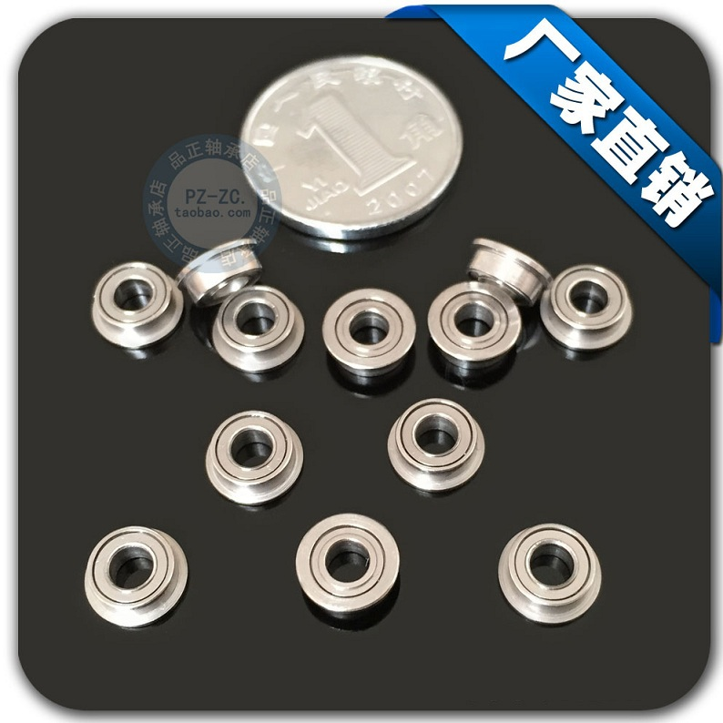 100pcs  F682ZZ  Flanged Bearing F682  LF520ZZ 2x5x2.3 Miniature Flange Ball Bearings 2*5*2.3 Mm