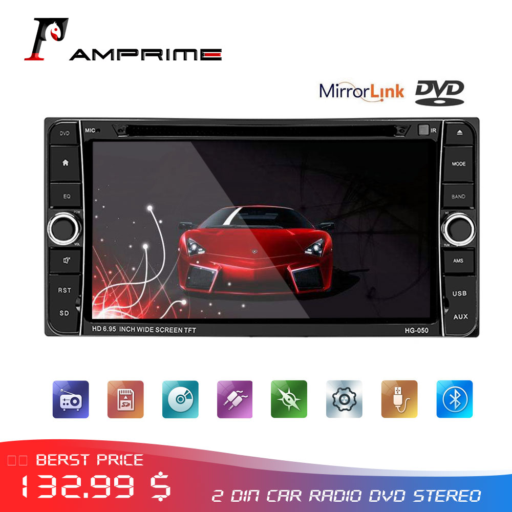 AMPrime 2din Autoradio multimédia MP5 Palyer Android GPS pour Toyota Corolla Automagnitol lecteur DVD GPS Bluetooth Autoradio