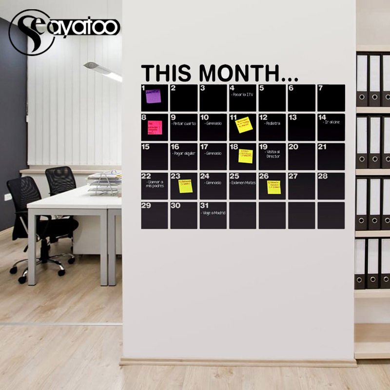 This Month Calendar Erasable Chalkboard Blackboard Vinyl Wall Decal Sticker Office Monthly Planner 58x72cm