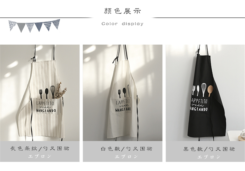 Simplicity Style Kitchen Apron Cooking Baking Shop Skirt Bibs Cafe Flower Shop Home Cleaning Aprons Hairdresser Home Overalls_02