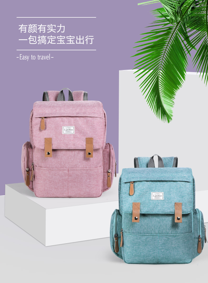 HTB1QkUSRCzqK1RjSZFHq6z3CpXas 2019 LAND Mommy Diaper Bags BACKPACK Landuo Mummy Large Capacity Travel Nappy Backpacks Convenient Baby Nursing Bags 11 types