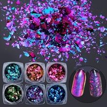 BORN PRETTY 6 Boxes Chameleon Nail Art Sequins Irregular Nail Glitter