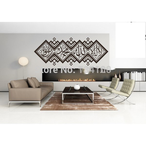 High Quality Muslim Decor Buy Cheap Muslim Decor lots from High