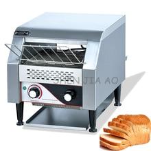Коммерческая цепь Тип тостера духовка TDL-150 Вертикальная печь для хлеба тостер оборудование для пищевой промышленности 220 В 1,34 кВт