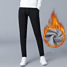 Pantalones de talla grande holgados y cálidos para mujer, pantalones gruesos de terciopelo de Otoño Invierno para mujer, pantalones deportivos informales para M 6XL