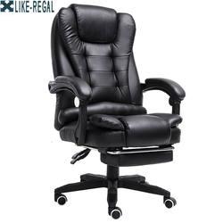 LIKE REGAL Профессионал WCG  игровой стул lol интернет-кафе Спорт гоночное  может лежать wcg компьютерное  офисное кресло Бесплатная доставка
