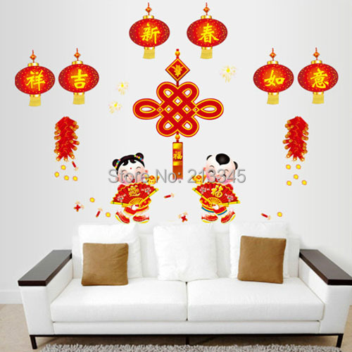 Fundecor New Year Chinese Knot Wall Sticker Mural Home Living Room Sofa Wall Background Decor