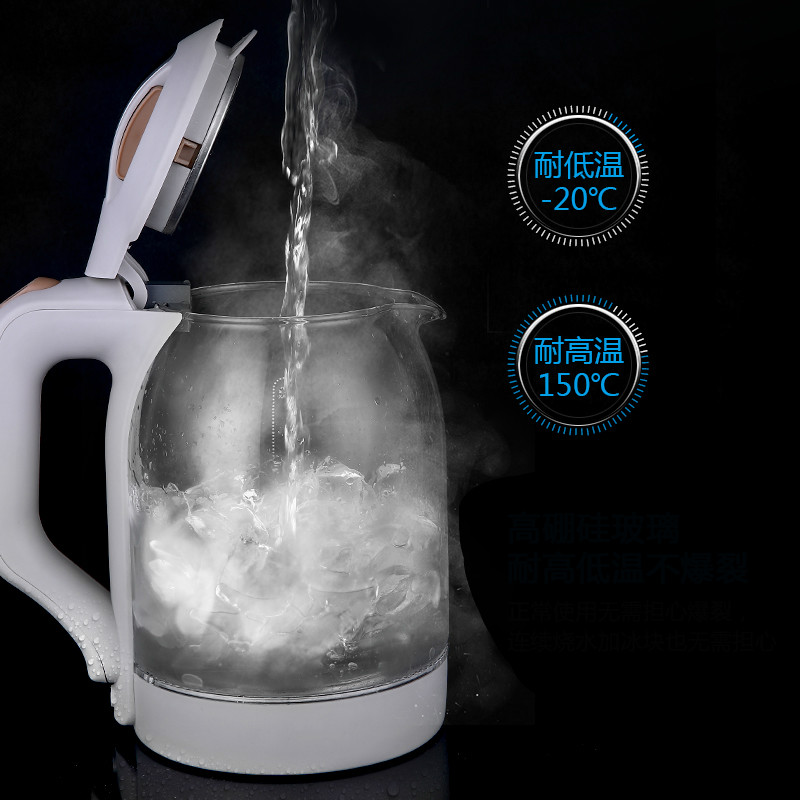 glass electric kettle USES 304 stainless steel  automatic power Safety Auto-Off Functionglass electric kettle USES 304 stainless steel  automatic power Safety Auto-Off Function