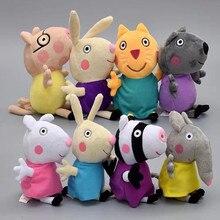 Hot sale 8pcs/set Genuine Peppa Pig  peppas friend Candy Danny Emily Pedro Rebecca Suzy Zoe Richard kids plush toy gift