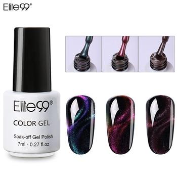 Elite99 Chameleon Cat Eye Glitter Nagel Gel Lack 3D Magnetische Gel Soak Off UV Gel Polnischen Lack mit Starken Magnet bord