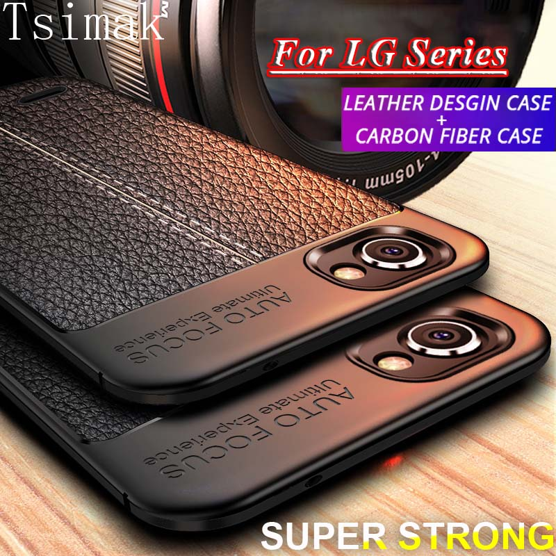 Case For LG Q6 Plus Q7 Alpha G6 G7 V30 V30S V40 V50 ThinQ