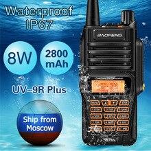 Baofeng UV-9R IP67 влагонепроницаемые Walkie Talkie 8 W Dual Band 136-174/400-520 МГц Любительское радио, Си-Би радиосвязь 10 км long range UV9R UV-82 UV-5R UV-XR