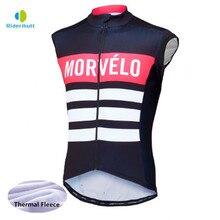 Morvelo, зимний термальный жилет без рукавов для велоспорта, мужской теплый флисовый жилет для велоспорта, одежда для велосипеда, ropa ciclismo
