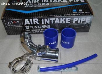 LUFTEINLASS aluminium rohre kit + luftfilter für Toyota Auris 1,5/aurion 1,5/Wünschen RUMION