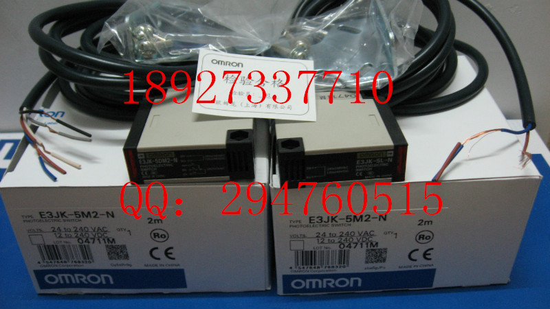[ZOB] 100% new original OMRON Omron photoelectric switch E3JK-5M2-N substitution E3JK-TR12-C  --2PCS/LOT