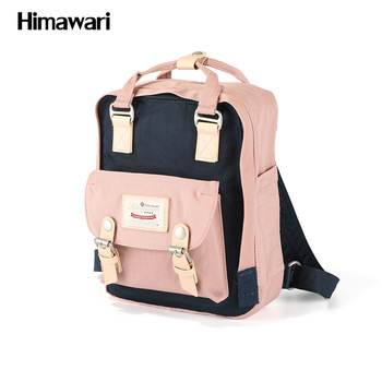 Himawari School Backpack Women Shoulder Bag Men Casual Schoolbag For Teenager Girls Laptop Backpack Fashion Mochila High Quality 2018 women s leather backpack monster fashion ladies schoolbag for teenager girls female cute backpack preppy casual backpack