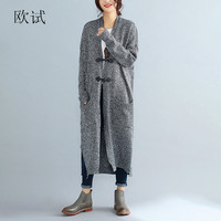 New Fashion Autumn Winter Horns Buttons Long Cardigan Sweater Knitweat Slim Pockets Women Cardigans Coats Warm