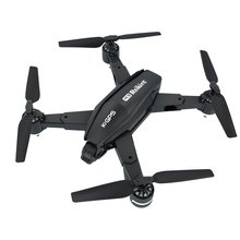 4K Hd Aerial Gps Drone Intelligent Positioning Following Four-Axis Aircraft R3 Folding Remote Control