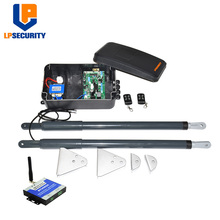 Free Shipping Waterproof Electric Linear Actuator Double arms swing gate motor con GSM photocells lamp button optional