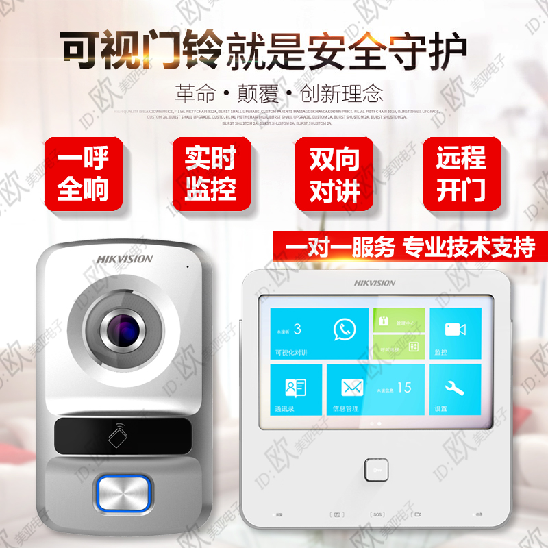 Hikvision building visual intercom doorbell villa access intercom smart  home system mobile phone remote unlock