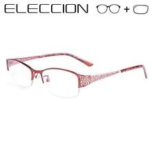 3cc16126ba Optische Verordnung Brille Frauen Myopie Brillen mit Linsen Photochromism  Hyperopie Progressive Anit Blau Ray Brillen