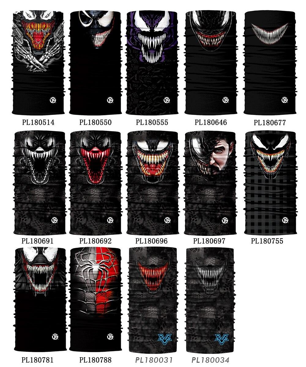 Image 5 - Motorcycle Balaclava Magic Neck Face Mask Ghost Skull Motor Tactical Skiing Motorbike Scarf Bandana Head Shield Helmet Sun Mens-in Motorcycle Face Mask from Automobiles & Motorcycles