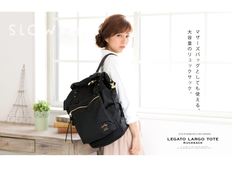 AMASIE Legato Largo Tote Rucksack Women Bag Pack Japan Anello Backpack Ring bag Nylon Large School Backpack for Girls BK415 sa212 saddle bag motorcycle side bag helmet bag free shippingkorea japan e ems