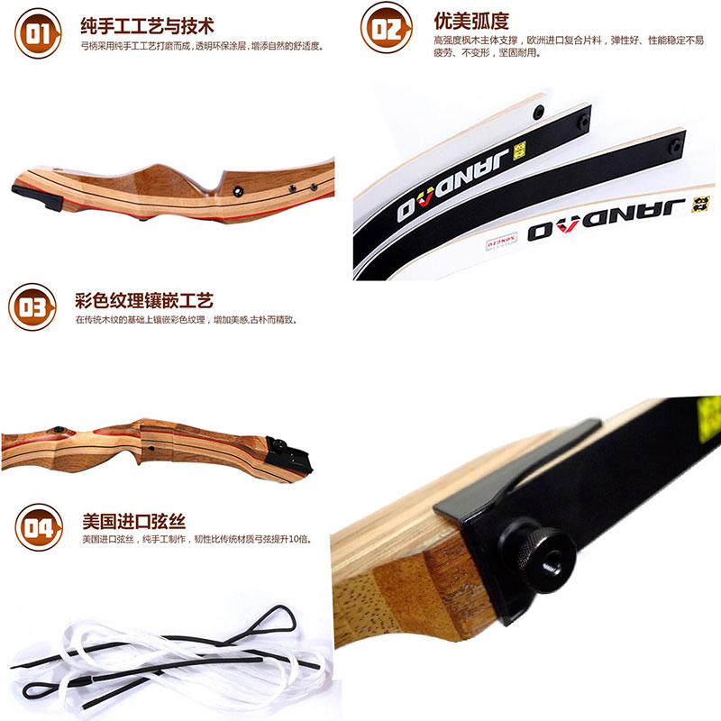 Image 4 - 1Set 68inch 24 40lbs Archery Recurve Bow Right Hand Composite Fiber Laminated Handmade Bow Handle Hunting Shooting Accessories-in Bow & Arrow from Sports & Entertainment