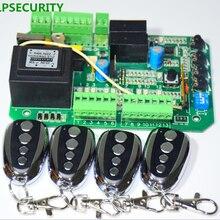 LPSECURITY 4 консоли автоматический AC раздвижные ворота открывалка двигатель плата управления карты мощность контроллер материнская плата для py600 py800