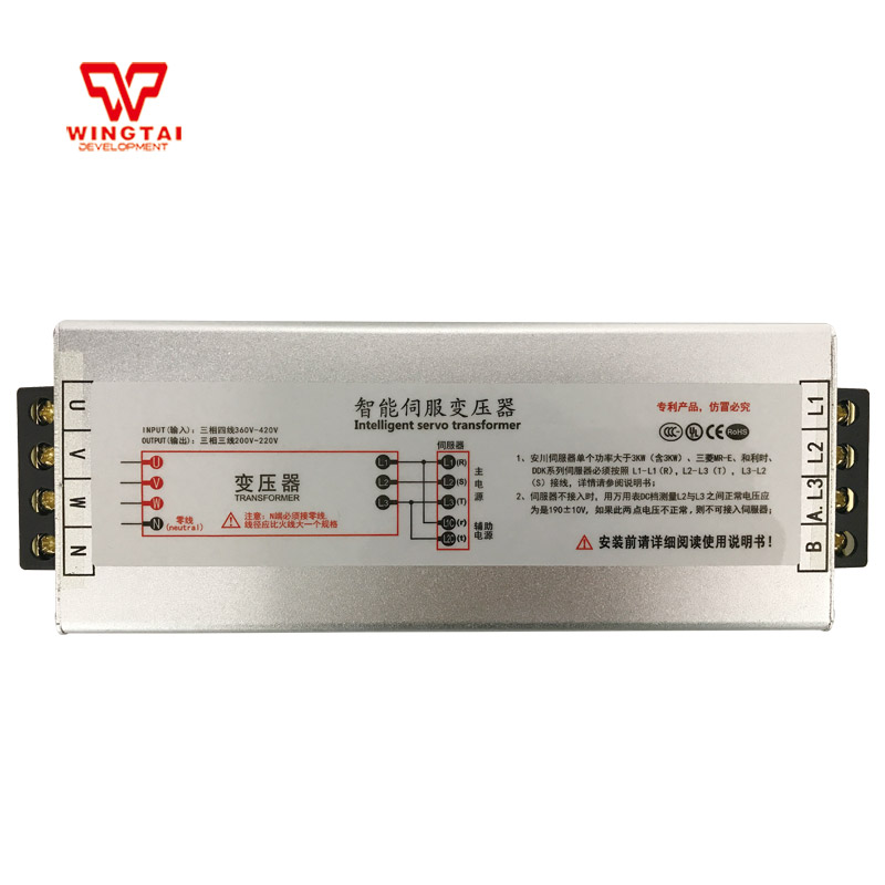 RST series Servo electronic transformer/power transformer/low voltage transformer цены