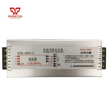 RST series Servo electronic transformer/power transformer/low voltage transformer