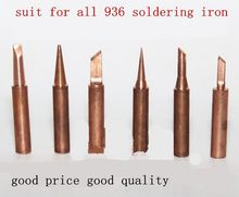 Free shipping 6Pcs/lot pure copper Iron tip 900M-T soldering tip for hakko soldering rework station soldering iron station