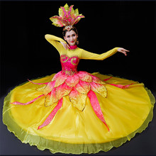 High Quality yellow flower dance costumes for women new year clothes festival performance christmas