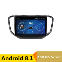 10″ 2.5D IPS Android 8.1 Car DVD Multimedia Player GPS for Chery Tiggo 5 2014 2015 2016 audio car radio stereo navigation